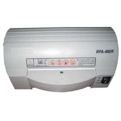Vektor RPA-400R