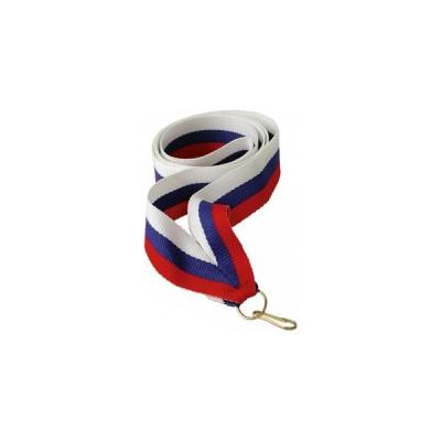 Лента для медалей (триколор)